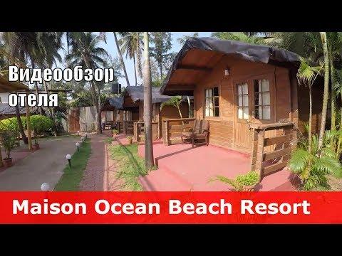 Maison Ocean Beach