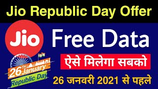 Jio Republic Day 2021 Offer - Free Data Offer | Jio 26 January 2021 Offer