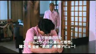 『脇役物語』 万年脇役俳優のヒロシに、ある日、ツキが回ってきた! 初...