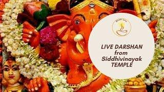 🔴 Live Darshan - Siddhivinayak Temple Mumbai     सिद्धिविनायक मंदिर के दर्शन
