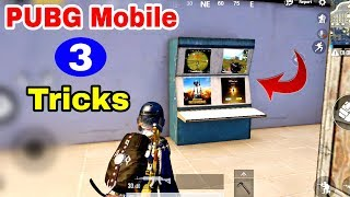 PUBG Mobile Computer Secrets 0.001% People Know This || 3 Amazing PUBG Mobile Tricks