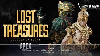 【LIVE録画】APEX ランクマやっていく~ #44