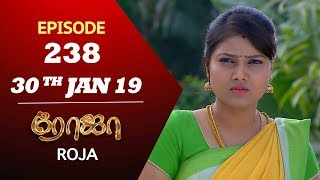 ROJA Serial | Episode 238 | 30th Jan 2019 | ரோஜா | Priyanka | SibbuSuryan | Saregama TVShows Tamil