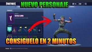 New Free Character In Fortnite l Get It In Less Than 2 Minutes