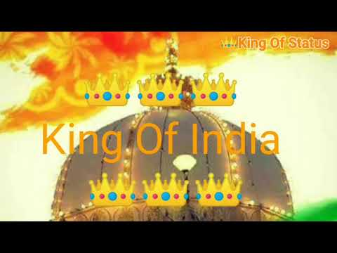 👑Ye Chisti Rang Dj Mix।। Like Share