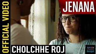 Jenana Bangla Movie | Cholchhe Roj  Video Song | Rupankar Bagchi Ft Priyanka Sar …