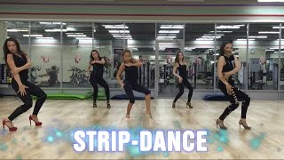 STRIP-DANCE Мои тренировки Стрип-дэнс #6