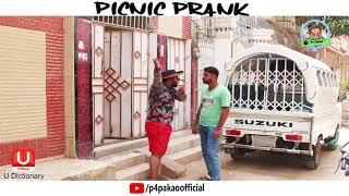 Picnic Prank   By Nadir Ali In   P4 Pakao   2018