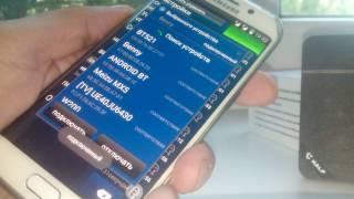 Переносной gsm модуль для Live Demo Unit устройств(sim адапетер)