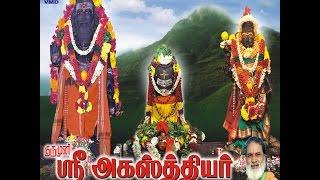 Sri Lobha Muthrai 108 Potri | ஸ்ரீ லோபாமுத்ரை 108 போற்றி