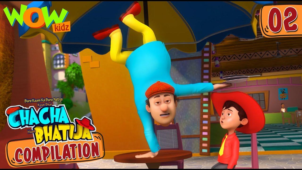 Chacha Bhatija | Compilation 02 | Funny Animated Stories | Wow Kidz