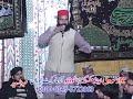 rab jana ta hussain jana ! best naqabat 2018 ! Allama Hafiz Tariq Mehmood Choudhary