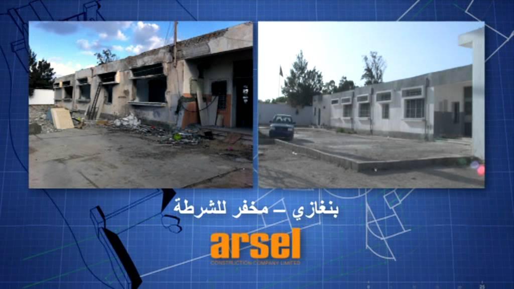 Türk Müteahhitlik Firmalarının Libya'da Üstlendikleri Kamu Projeleri Filmi / İNTES