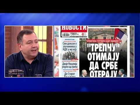 Novo Jutro - Dea I Sarapa - Dragomir Andjelkovic, Vlade Radulovic - 04.02.2019.