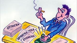 видео В Подмосковье ужесточили санкции за нарушение тишины