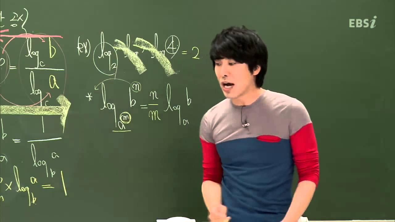ebs 수학 의 왕도 pdf