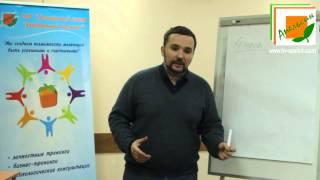 Василий Пронь о тренинге «Эффективные решения»