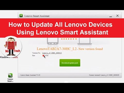 Exculusive: Update All Lenovo Devices/Tablets Using Lenovo Smart Assistant