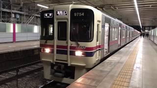 京王9000系 9004F 各停高尾山口行き めじろ台駅発車