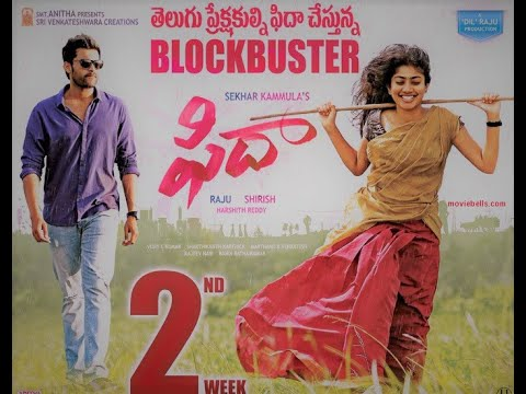 Fidaa 2018 south Indian new movies in hindi dubbed 2018