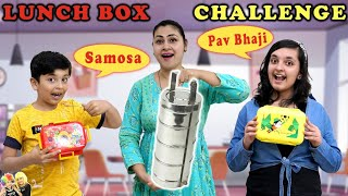 LUNCH BOX Challenge | Tiffin Switchup Challenge | Normal vs Special | Aayu and Pihu Show