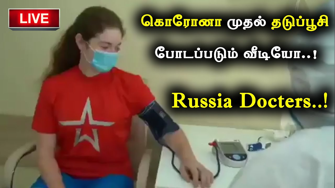 🛑Live - Breaking News : Russia Docters Finally Succeed  |  Thalapathy Vijay  |  Master