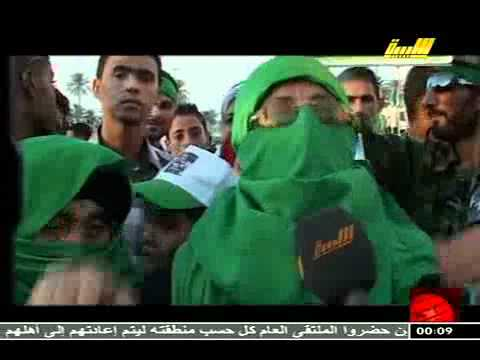 Pro Gaddafi Rallies In Libya, July 08, 2011