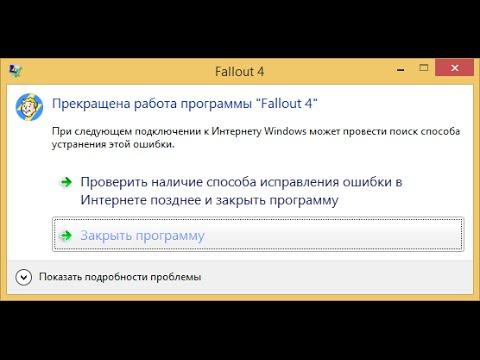 Скачать игру Fallout 4 2015 RePack от RG Механики