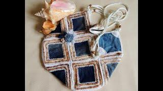 Сумка из джинсовых квадратов, обвязанных крючком. Вязание крючком. Утилитарное рукоделие.
