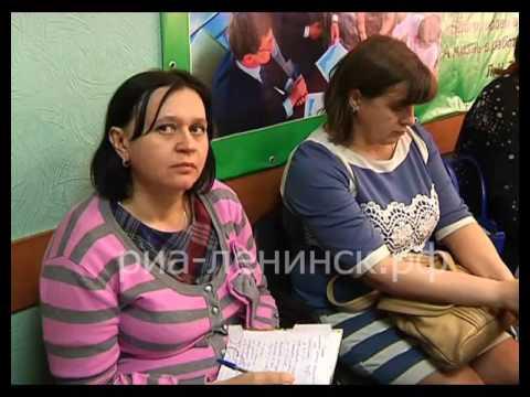 В Ленинск-кузнецком центре занятости прошли информационные встречи с работодателями