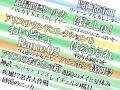 アリス2010 販促ムービー(ノンアダルト版)