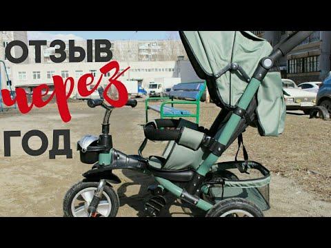 Наш велосипед-коляска / отзыв после года использования
