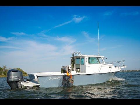 Parker Boats | 2520 XLD SC Sport Cabin | Pilot House Boats