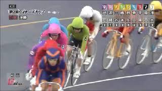 競輪 GⅡウィナーズカップ 2018決勝 松山競輪場 高配当