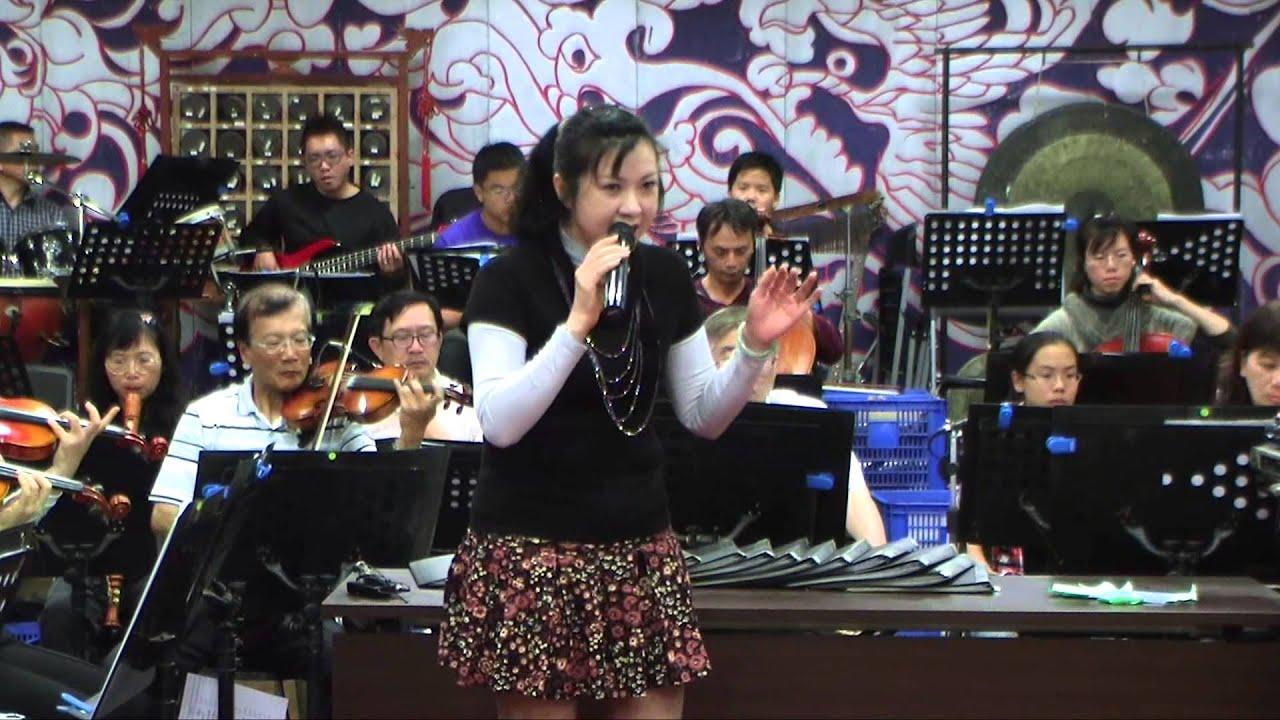 臺灣長雲樂集 2013/12/08 鄭祺云-若無愛你要愛誰 - YouTube