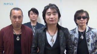 年間100本近くのコンサートをこなす「スターダスト☆レビュー」が5月...