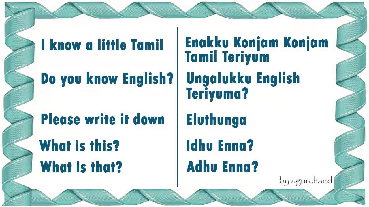 How To Type Tamil Language PC (OR) Laptop Easy Way - YouTube