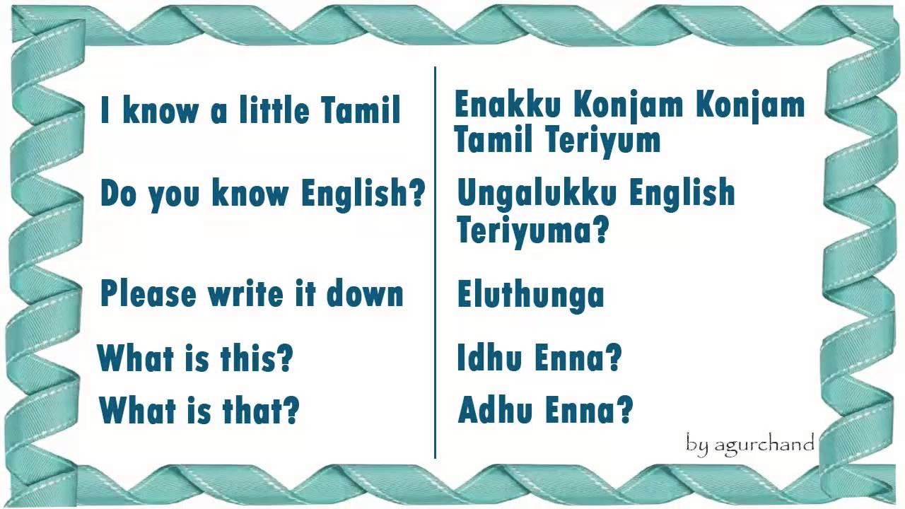Learn Telugu Through Tamil.pdf - Free Download