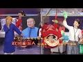 EP05-刘涛拿浴花球逗撒贝宁 女版岳云鹏逗乐全场【欢乐中国人20170219】