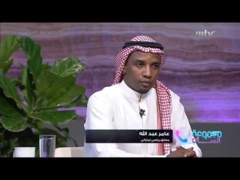 مداخلة عامر عبدالله في #مجموعة_إنسان و حديثه عن محمد نور