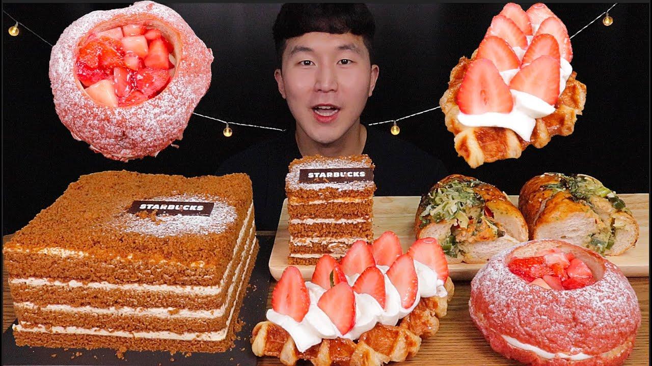[SUB] 스타벅스님들 솔직히 이 케이크는 조각으로 판매해주세요!!!(Starbucks Brown Sugar Cake, Strawberry Pastry)#MUKBANG