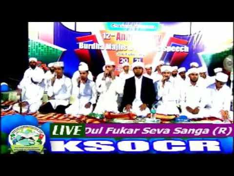 Afsal Kannur Song Burdha Majlis Kanyana Grand Islamic Program Dul Fukar 12th Anniversary 2016