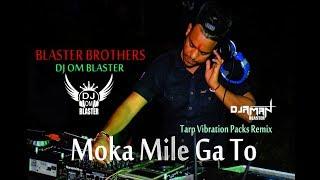 Moka Mile Ga To[ 2k19 Trap Vibration Mix]Dj Aman & Dj Om Blaster-U.P Hapur