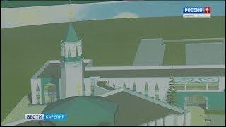 В Петрозаводске построят мечеть