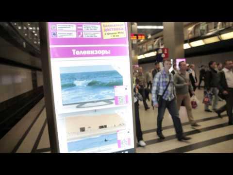 Виртуальный магазин Media Markt в метро!
