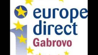Обучение за партньори  05.03.2009 - Европейски избори