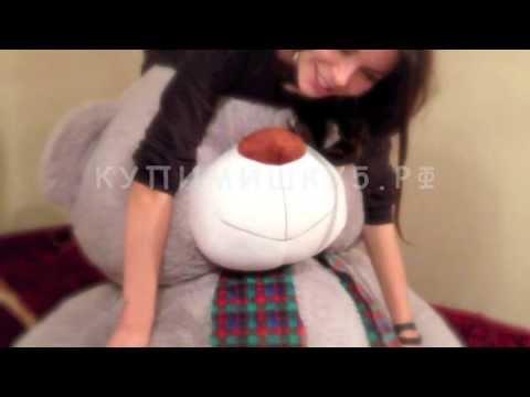 Большой плюшевый мишка для вашей девушки