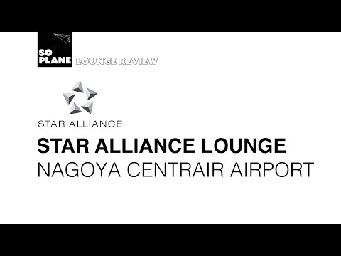Nagoya Chubu Centrair | Star Alliance |  Business Class Lounge