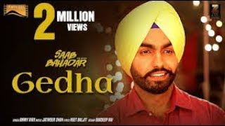 Gedha (Lyrical Audio) Ammy Virk | Sundhi Chauhan | Punjabi Lyrical Audio 2017 | by Master Mind