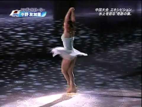 Yukari Nakano 2006 CoC EX